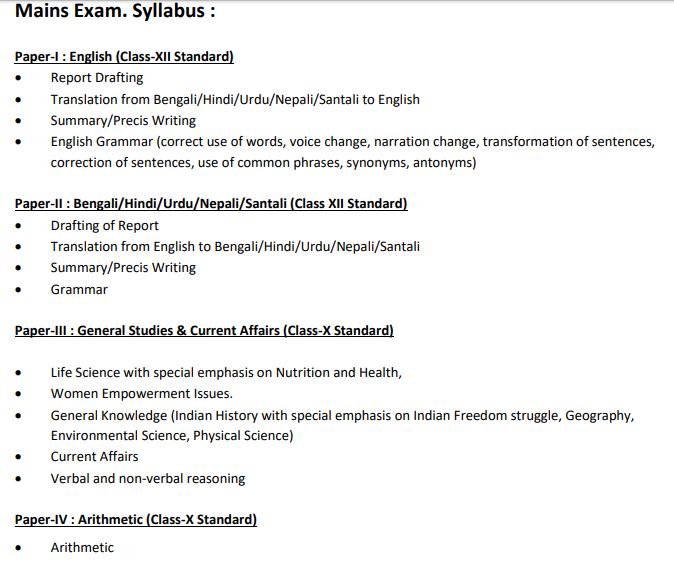 WBPSC ICDS Supervisor Main Exam Syllabus 2020