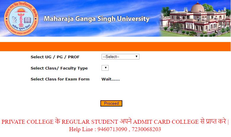 MGSU Admit Card 2021