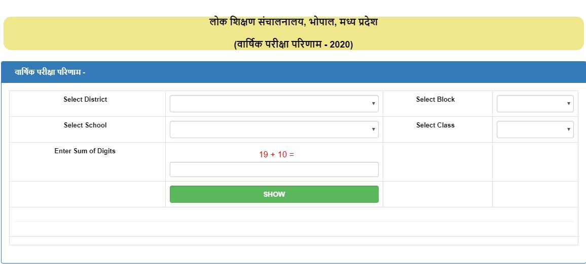 vimarsh.mp.gov.in Result 2021